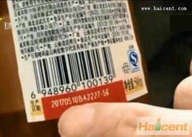 广东电视台曝光:多家饭店售卖过期百威威廉希尔app网站