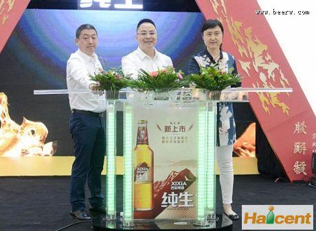 西夏嘉酿推出纯生雷竞技app官网,特制浮雕瓶