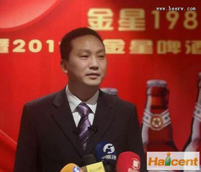 金星威廉希尔app网站新任总经理刘建波出席新品发布会