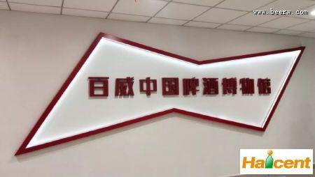 雪津威廉希尔app网站博物馆4月开放,内部大曝光!