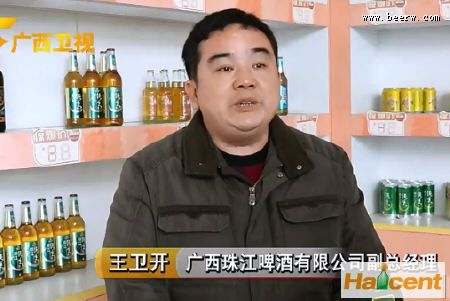 广西珠江威廉希尔app网站副总经理王卫开:1月产销量增长2%