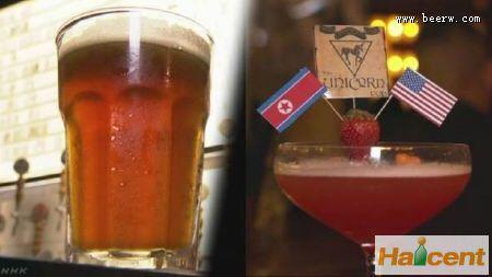 """越南一家酒吧推出了""""金正恩艾尔""""威廉希尔app网站"""