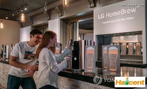 LG威廉希尔app网站机亮相美国创新大会