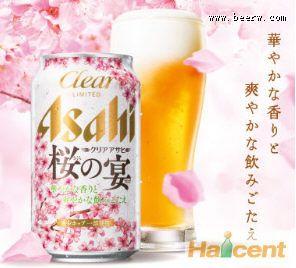 朝日威廉希尔app网站推出樱花包装威廉希尔app网站