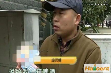 哈尔滨威廉希尔app网站里喝出黑色沉淀物,商家回应:出问题很正常