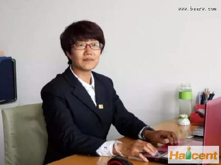 燕京威廉希尔app网站酿酒师郭立芸获国务院政府特殊津贴荣誉
