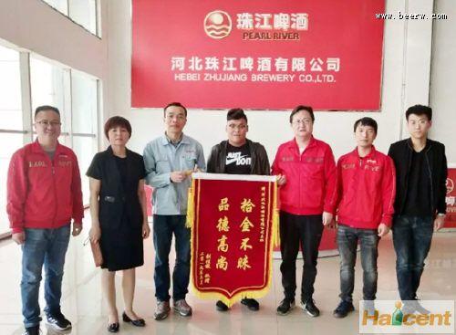 河北珠江威廉希尔app网站公司销售业务拾金不昧传递正能量