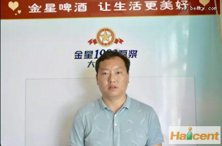 """""""让销售永远没有淡季"""" 访金星威廉希尔app网站销售明星蒋冠军"""