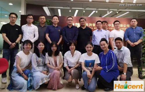 华润雪花威廉希尔app网站与美云智数合作开启数字化营销