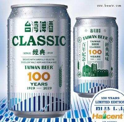 台湾威廉希尔app网站100岁了! 百年纪念版限量上市