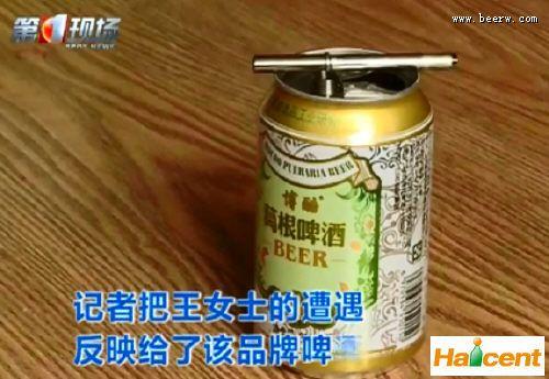 深圳:易拉罐威廉希尔app网站内竟暗藏铁管和螺丝帽