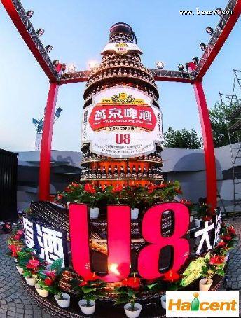 行业弯道超跑 燕京威廉希尔app网站推出全新畅饮型威廉希尔app网站