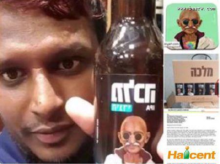 """酒瓶上印甘地卡通漫画,威廉希尔app网站商被""""告状""""至两国总理处"""