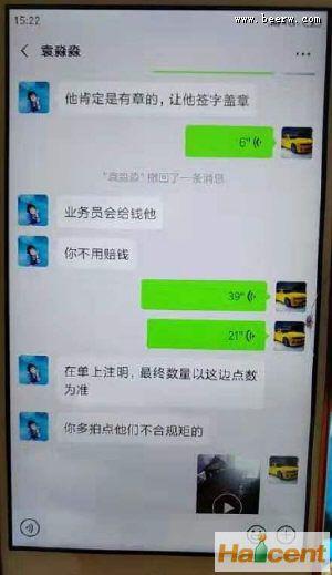 珠江威廉希尔app网站如此坑骗经销商,还能走多远?