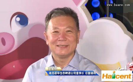 王家林教授做客29届青岛国际雷竞技app官网节电视直播间