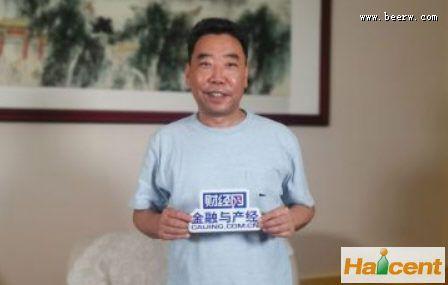 优布劳董事长李庆:未来十年特色威廉希尔app网站会占行业50%以上份额