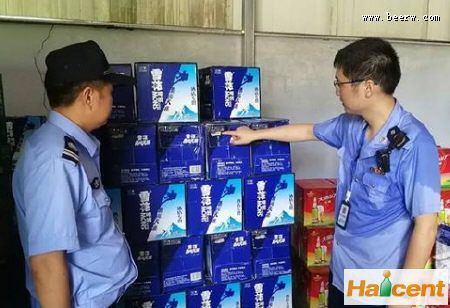 浙江:市场监管局查获大量包装残缺的雪花威廉希尔app网站