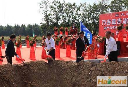黑龙江五大连池:万吉嘉吉冰泉威廉希尔app网站50万千升项目开工