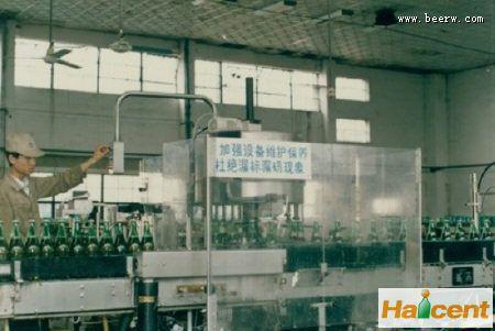 1987年桂林酿出第一瓶漓泉威廉希尔app网站 他们湿了眼眶