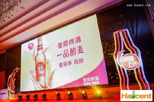 重庆威廉希尔app网站一品醇麦上市发布会举行