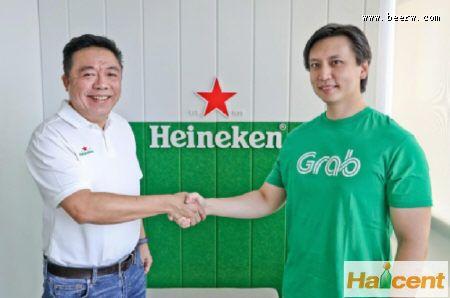 喜力威廉希尔app网站与Grab在东南亚达成战略合作