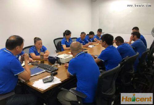 雪花威廉希尔app网站上海营销松江业务部:一支勇闯决胜的团队
