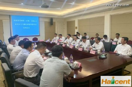 雪花雷竞技app官网蚌埠公司迁建100万千升项目签约仪式举行