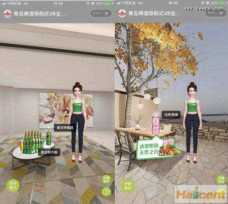 """青岛威廉希尔app网站:首个天猫""""导购式VR全景店""""上线"""