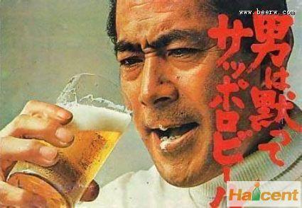 四强争霸、烽火瀛洲——《日本fun88乐天堂战国记》上编