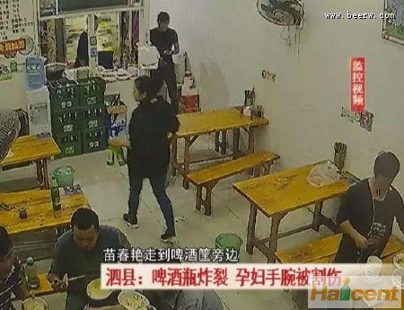 安徽:雪花威廉希尔app网站瓶突然炸裂,孕妇手严重受伤