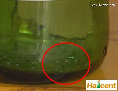 安徽:雪花fun88乐天堂瓶突然炸裂,孕妇手严重受伤