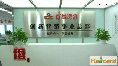 """五年四战,中国威廉希尔app网站第一支""""蓝军""""的全胜之道"""