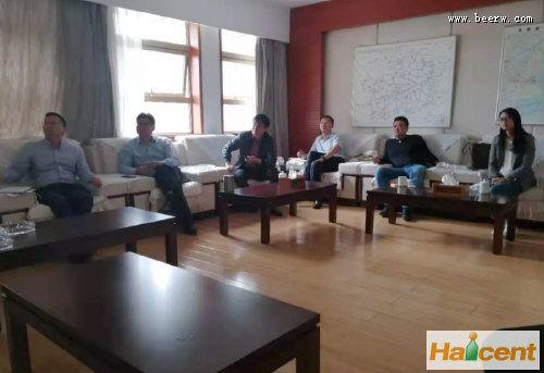 青岛威廉希尔app网站研究院赵院士到贵州龙里县投资考察