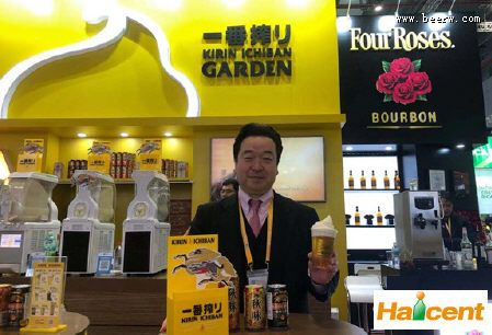 麒麟fun88乐天堂携三个品牌参展进博会