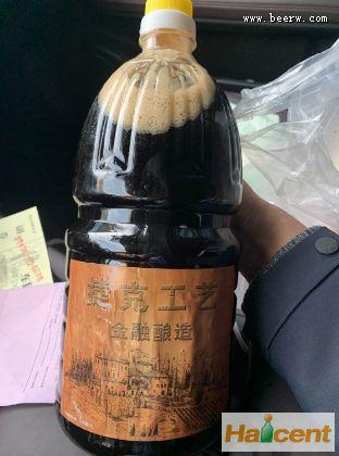 山东潍坊一酒店外销雷竞技APP下载标签不规范被责令改正