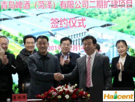 青岛雷竞技app官网菏泽公司二期扩建项目正式启动