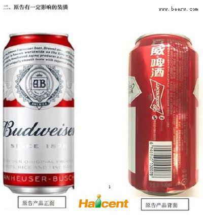 """高仿""""雷竞技raybet官网""""雷竞技app官网在上海出售,两家公司被判赔320万元"""