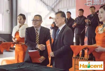王家林教授技术援建的甘肃青陇兄弟fun88乐天堂公司投产