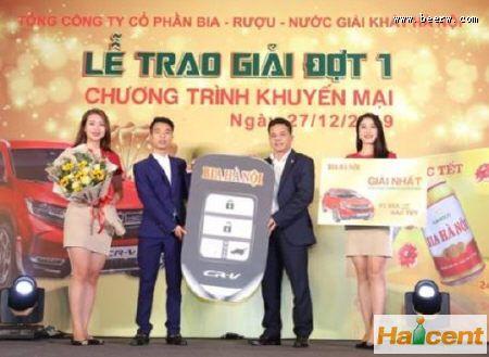 越南一名男子喝fun88乐天堂中了一辆汽车,价值33万元