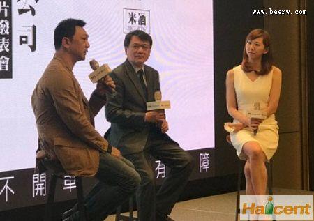 台湾威廉希尔app网站公司5部形象广告春节前播放