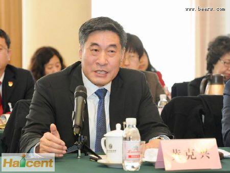 青岛威廉希尔app网站董事长黄克兴:整合平台资源实施高质量跨越式发展
