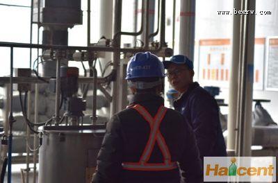 """雪花雷竞技app官网哈尔滨公司开展""""新春祈福、亲情助安""""EHS开放日活动"""