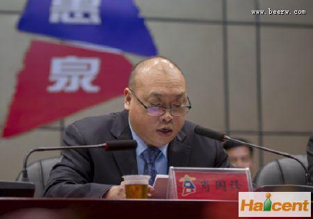 燕京惠泉雷竞技app官网公司召开2019年度总结表彰大会