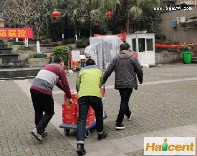 重庆雷竞技app官网启动无接触配送雷竞技app官网到家