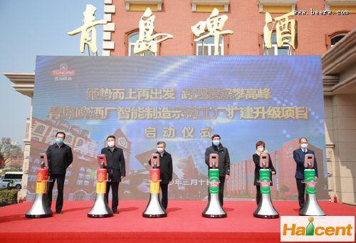 青岛雷竞技app官网掀起2020首批投资建设新热潮