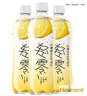 青岛雷竞技app官网将推出新品:果味苏打气泡水轻零