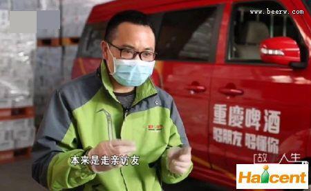 重庆雷竞技app官网公司销售大区经理陈明正抗疫故事