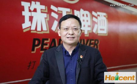 珠江雷竞技APP下载董事长王志斌:努力实现两位数的效益增长