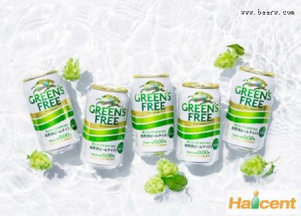 """日本麒麟雷竞技app官网推出新款无酒精雷竞技app官网""""Greens Free"""""""
