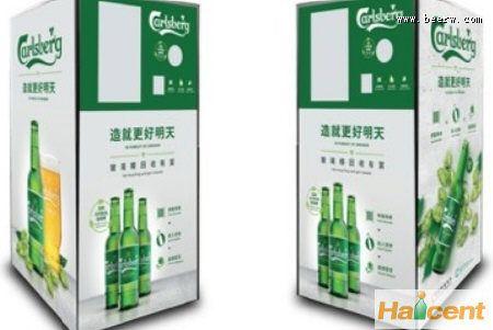 """嘉士伯""""玻璃瓶智能回收机""""正式在香港面世"""